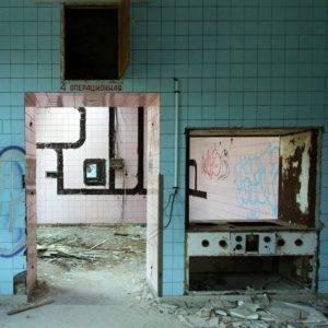 Die Lungenheilstätte [2009]